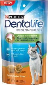Purina Dentalife Cat Treat Chicken 51g